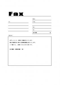 fax_send