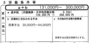 150713図表2